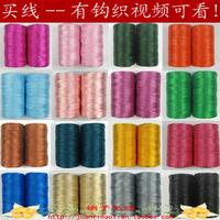 Yarn natural viscose line spring and summer crochet line hook needle line handmade hook package line leptonema