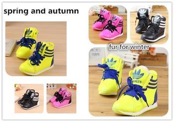 2013 ребенок спортивная обувь мужчины обувь девочек сапоги кожаные спортивная обувь ...