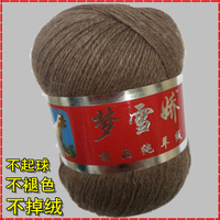 Cashmere yarn thread mink cashmere yarn hand knitting line