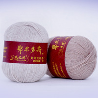 Cashmere cashmere wool thread line mink yarn hand knitting baby line 100 pieces 50% off