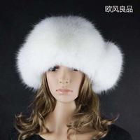 Free Shipping Fox fur hat female winter ear protector cap men's genuine leather fox cap Russian Winter Cap