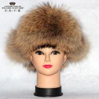 Free Shipping Raccoon Fur Hat, For Winter Women,Elegant Soft Warm,Fashion Fur Cap Hot Sale