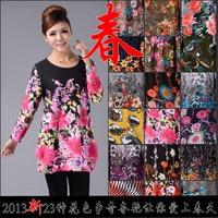 Quinquagenarian long-sleeve T-shirt female cotton mother clothing autumn plus size plus size basic shirt 40 50 women's