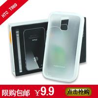 Yiboyuan  for SAMSUNG   t989 silica gel sets rinsible set mobile phone case set t989 protective case