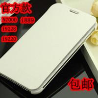 For samsung i9220 mobile phone case i889 i9228 note1 original mobile phone case n7000 protective case
