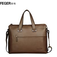 Man bag horizontal commercial briefcase handbag cowhide male trend of the shoulder bag backpack bag