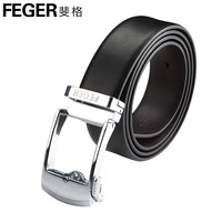 Strap male genuine leather belt pin buckle casual trousers belt male all-match accounterment