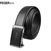 Strap male cowhide belt all-match male accounterment fashion automatic buckle belt