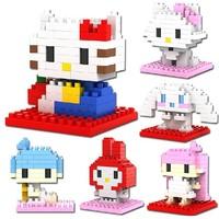 Building blocks loz mini diy assembling ultra-small diamond gruond building blocks cartoon doll hello cat