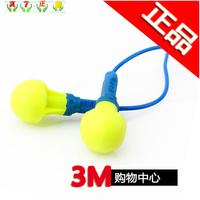 10 Pairs/Lot 318 - 1005 push - ins fasciole noise-noise heatshrinked Ear Protector Ear Plug for Noise Free Shipping