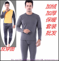 Men's plus velvet thickening solid color thermal underwear set the middle-age autumn and winter basic shirt male