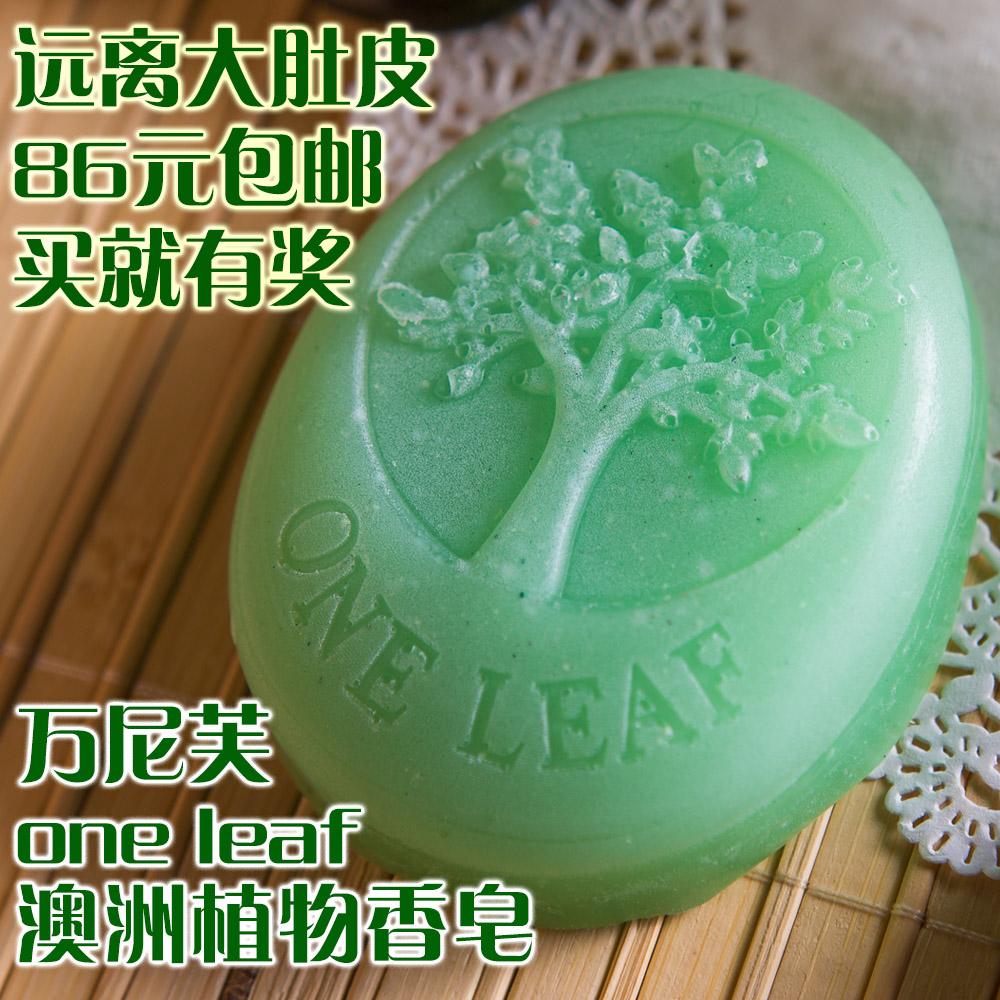 Natural plant soap large(China (Mainland))