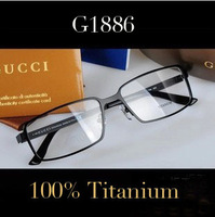 New 2013 Designer High Quality GU Brand G1886 Fashion Pure Titanium Eyeglasses Optical Frame Full Eyeglasses Frame Accessories