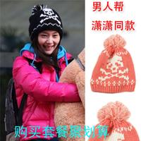 Flower winter hat women's hat autumn and winter knitted hat knitted hat autumn fashion