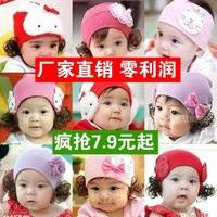 Autumn and winter baby hat ear protector pocket cap hat beanie style hat hair band wigs