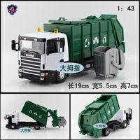 Scania car model clean car toy garbage truck