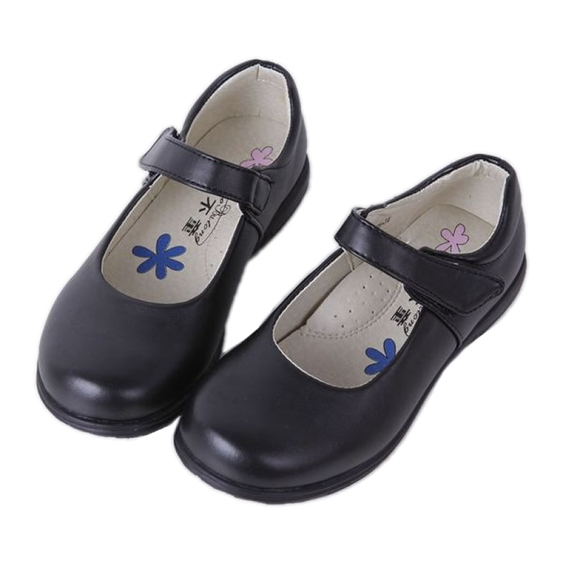Kohl's has school uniform footwear for the whole family, including girl's uniform shoes and boy's uniform shoes. We feature many of the biggest brand names in school uniform appareal and footwear options, like kids' French Toast uniform shoes, that are ideal for their everyday wardrobe.