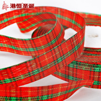 free sbipping Christmas 1.8 200cm lubai decoration christmas ribbon
