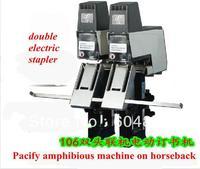 Double Head  Electric Stapler, bookbinding machine, saddle binder