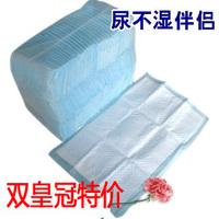 Blue large size Urine pad,diaper,Disposable nursing pad puerperal adult infant urine 60X90cm,20pcs/lot
