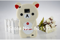 3D Soft Bear Case Cover for Samsung Galaxy S II GT- i9100