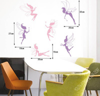 six fairies Removable cute Wall Decal Sticker Self-Adhesive girls' room decal Baby Kid's Home Decoration Children Bedroom Decor