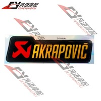 Wholesale Motorcycle sticker for akrapovic decals general decoration applique stickers Exhaust pipe decal 10pcs/lot