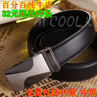Strap men genuine leather automatic buckle belt men cowhide commercial fashionable casual waist belt