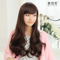 Female, slightly curled wig