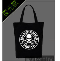 Luminous limited edition mmj skull portable one shoulder black canvas bag backpack eco-friendly shopping bag