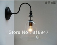 2013 hote sell New products homodern chear glass wall lamps Bell-shaped Antique lamps