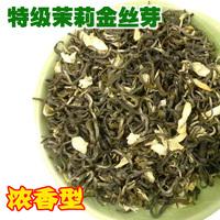 Tea superior jasmine flower tea jasmine gold jade unique tea 250g tea