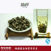 New tea jasmine water hyacinth, tea jasmine flower tea 250g