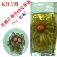 Elixir of love technology flower tea jasmine guelder new tea tea jasmine herbal tea 250g