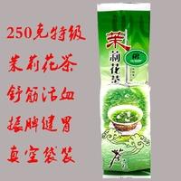 Jasmine flower tea premium 250g