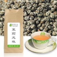 Tea jasmine flower tea spring premium jasmine pearl 250g
