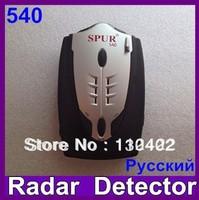 New Arrived! SPUR 540 Radar Detector Russian Voice Support X/K/KA/Ultra-X/Ultra-K/Ultra-KA/VG-2/Laser Car Detecter 360 Degree