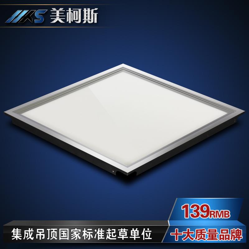 Keukenlamp Led : ge?ntegreerde plafond lampen plafond keuken lamp led verlichting plat