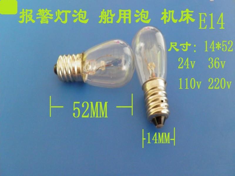 E14 screw-mount bulb marine lamp machine tool lamp household appliances 24v36v110v 220v 240v(China (Mainland))
