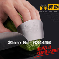 Free shipping Stainless Steel Kitchen Cook Tool Armguard Fingerguard Finger Protect hand protect device for Cutting Vegetables