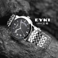 [Free Shipping] Ekey couple stainless steel strap calendar noctilucenc waterproof quartz watch