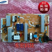 For samsung   la40d550k1r power board bn44-00440a 440c 440b ps1v231411a