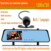 "4.3"" 1080P HD 130 Degree Dual lens Night Vision Vedio-in Parking Sensor Reversing Camera Recorder W/Rearview Mirror Car DVR"