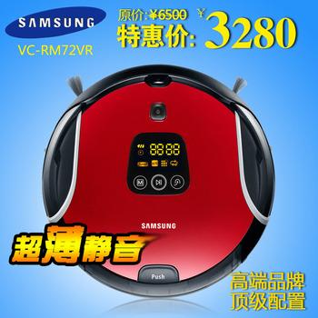 For samsung   vc-rm72vr intelligent robot vacuum cleaner belt webcam