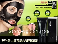 blackhead remover,Tearing style Deep Cleansing purifying peel off the Black head,acne treatment,black mud face P mask 60g