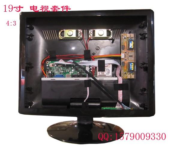 19 pu-screen lcd screen refires tv kit driver board 19 screen hd driver board kit(China (Mainland))