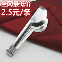 Bread clip stainless steel food clip barbecue clip buffet clip steak clipbarbecue supplies 20cm