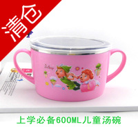 Cartoon stainless steel child bowl lid anti-hot child storage box stainless steel tableware
