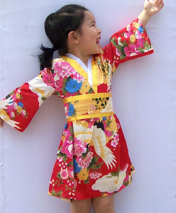 Child kimono national ...
