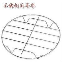 Novelty household items yiwu commodity flat round circle stainless steel dish rack